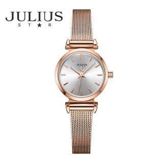[Julius] JS001B [시계 후면 로고 인쇄 레이저 마킹 각인 문의는 네이뽕]