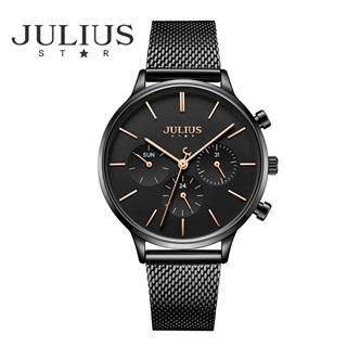 [Julius] JS005D [시계 후면 로고 인쇄 레이저 마킹 각인 문의는 네이뽕]
