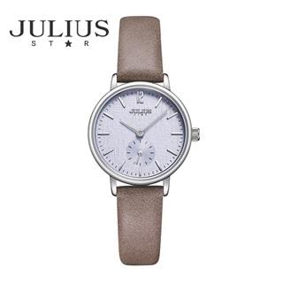 [Julius] JS011B [시계 후면 로고 인쇄 레이저 마킹 각인 문의는 네이뽕]